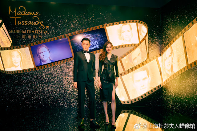 Madame Tussauds celebrity wax figure Tang Yan Hu Ge