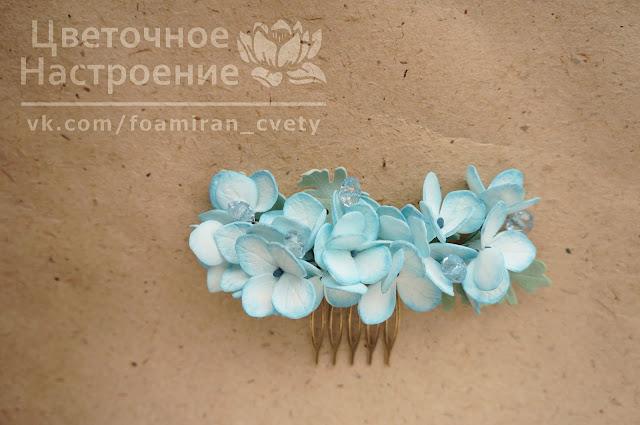 гребешок с цветами из фоамирана