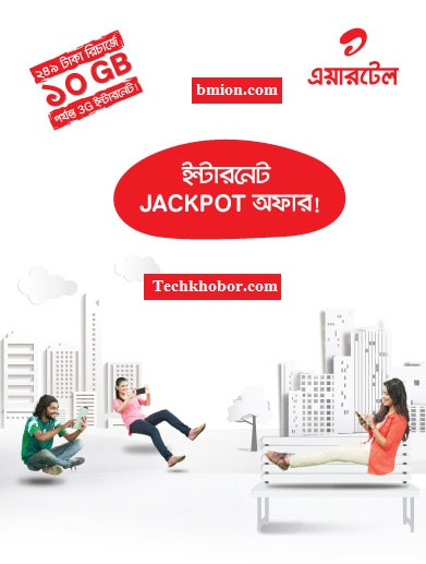 airtel-Internet-Jackpot-Offer-249Tk-Recharge-Upto-10GB-3G-Internet