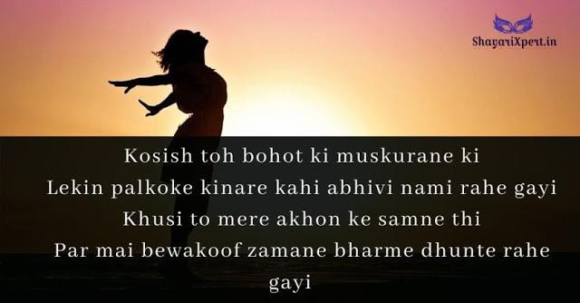 Top 15 Best Khushi Status in Hindi - shayariXpert
