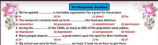أسئلة مهمة جداً للثانوية العامة نظام جديد 2021 في اللغة الإنجليزية