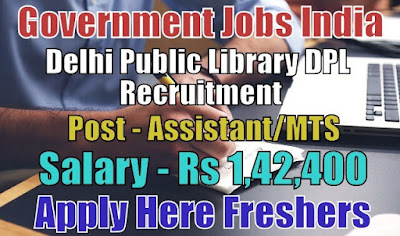 Delhi Public Library DPL Recruitment 2018