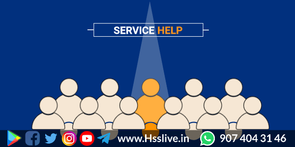 Service Matters Help for Govt employees and Teachers