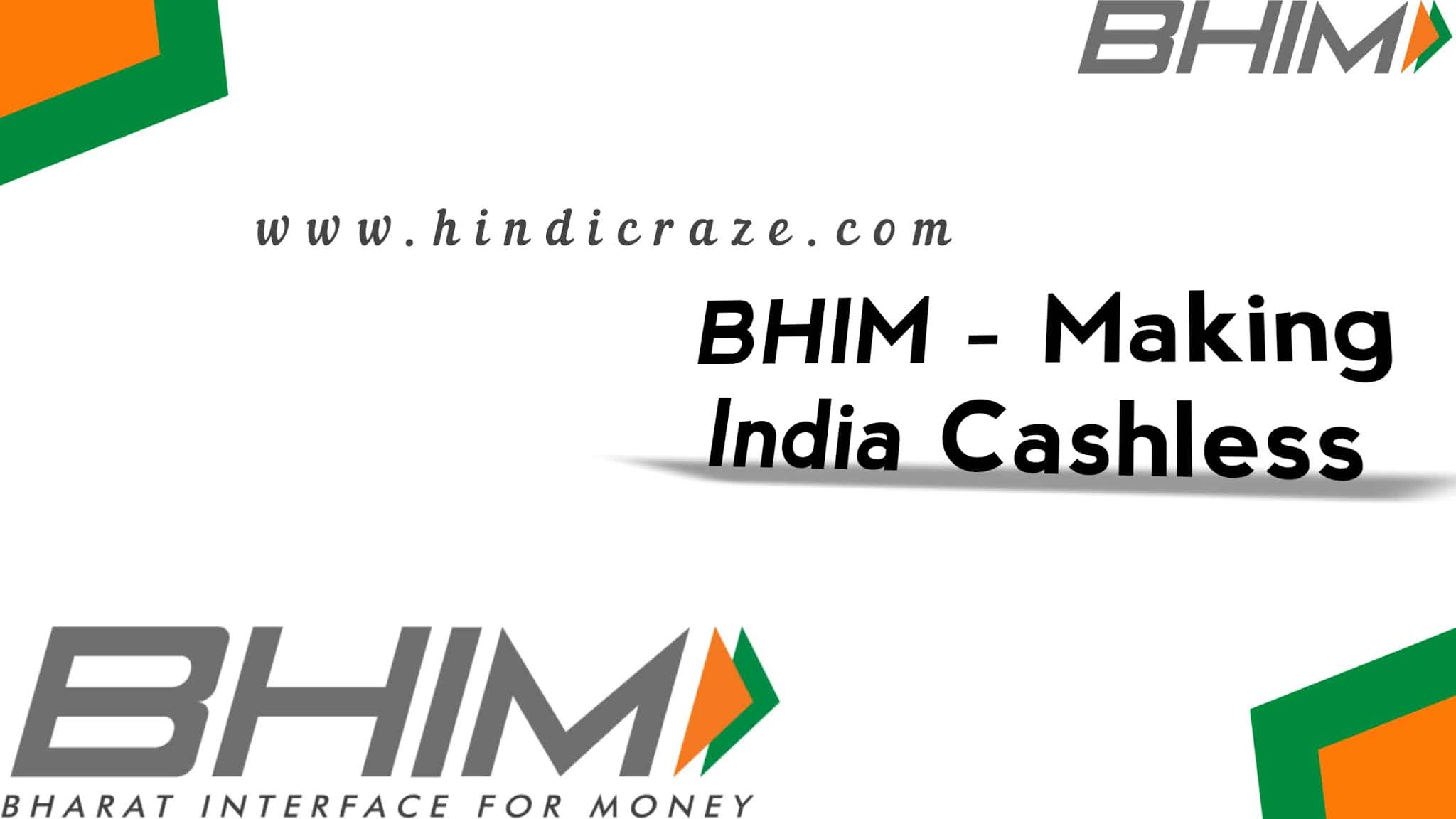 Best UPI Payments App In India 2020 - Bhim upi