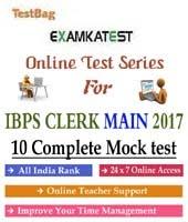 check chsl 2017 rank