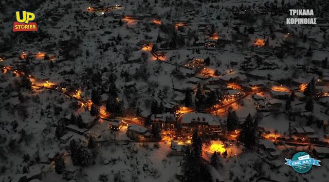 Τα χιονισμένα Τρίκαλα Κορινθίας και η Λίμνη Δόξα - Το απόλυτο Αλπικό τοπίο της Κορινθίας (βίντεο drone)