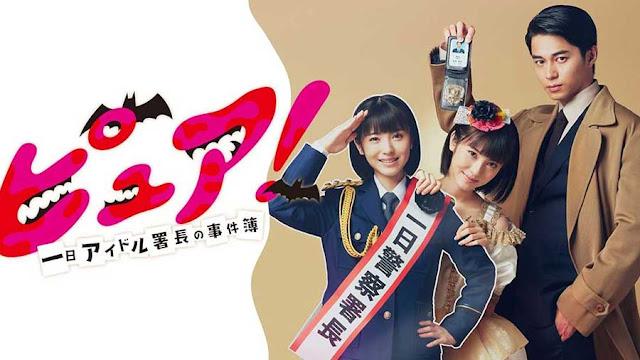 Download Dorama Jepang Pure Batch Subtitle Indonesia