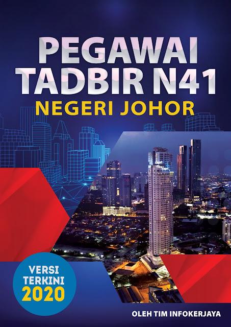 pegawai tadbir n41
