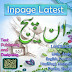 Inpage Urdu 2013 latest Full Version Free Download