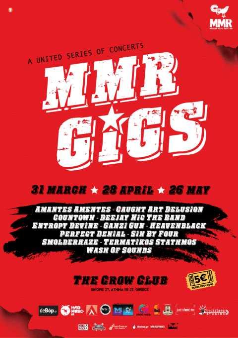 MMR GIGS:  Παρασκευή 26  Μαΐου το Μεγάλο Φινάλε