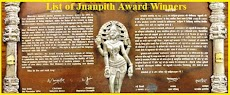 Jnanpith Award Winners Complete List 1965-2018