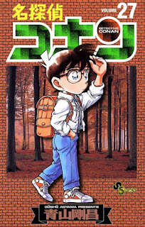 名探偵コナン コミック 第27巻 | 青山剛昌 Gosho Aoyama |  Detective Conan Volumes