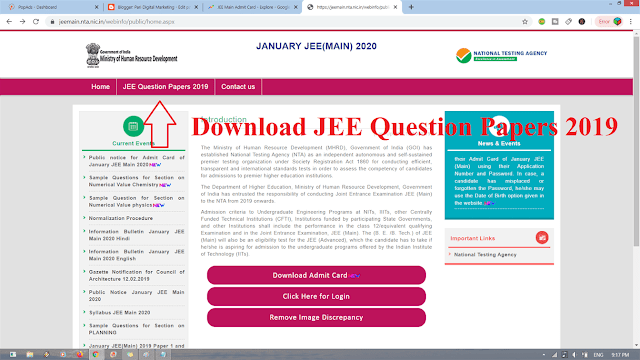 JEE Main 2020 Admit Card, JEE Main 2020 Download Admit Card