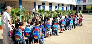 أخذ صور للمتعلمين ضمن أنشطة المؤسسة التعليمية ( نموذج ترخيص) قابل للتعديل
