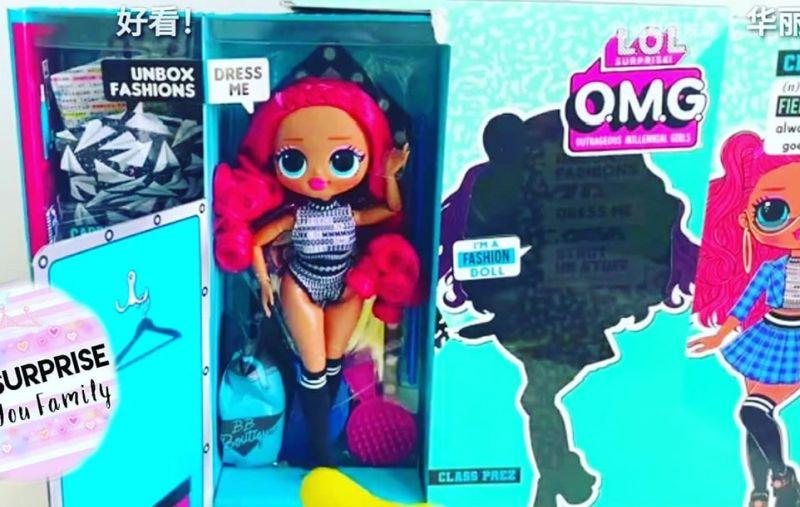 Новая кукла L.O.L. O.M.G. Class Prez 2020