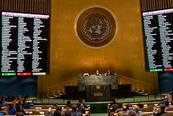 ΟΗΕ: Έκτακτη συνεδρίαση της Γενικής Συνέλευσης των Ηνωμένων Εθνών για τη Γάζα