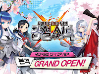Download BattleShip Girl (KR) Apk v30.0.0.6 Mod Update Terbaru for Android