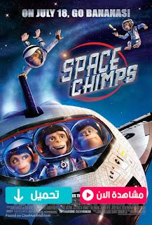 مشاهدة وتحميل فيلم Space Chimps 2008 مترجم عربي