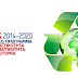 "H ZICON Αναπτυξιακές Λύσεις παρουσιάζει το νέο πρόγραμμα ""Περιβαλλοντικές υποδομές: Ενίσχυση εγκαταστάσεων διαχείρισης αποβλήτων"""