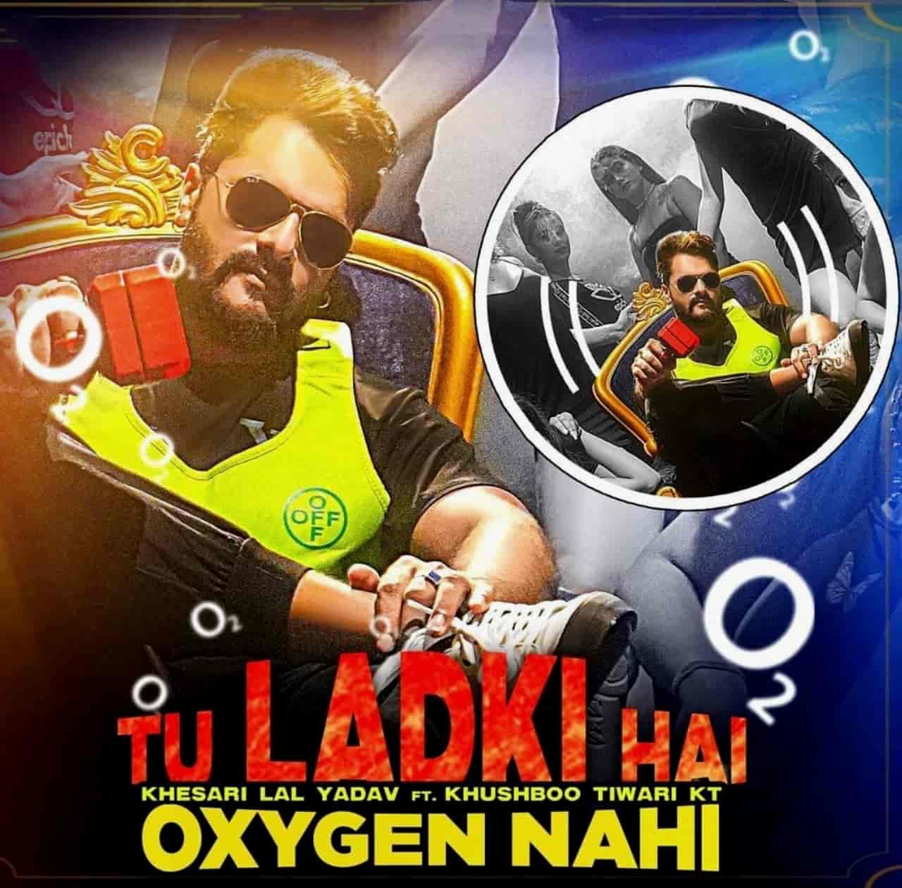 Tu Ladki Hai Oxygen Nahi Bhojpuri Song Image Features Khesari Lal Yadav
