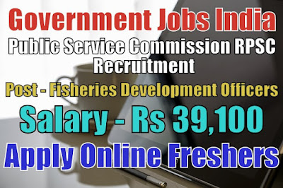 RPSC Recruitment 2019