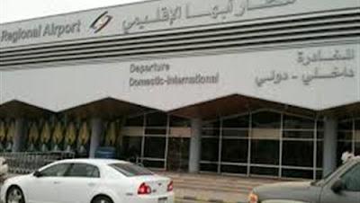 إصابة 26 شخصًا في عمل إرهابي استهدف مطار أبها السعودي