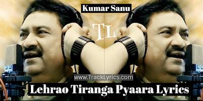 lehrao-tiranga-pyaara-lyrics