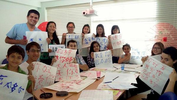 Celebración del año nuevo en las diferentes extensiones del Instituto Confucio en Ecuador