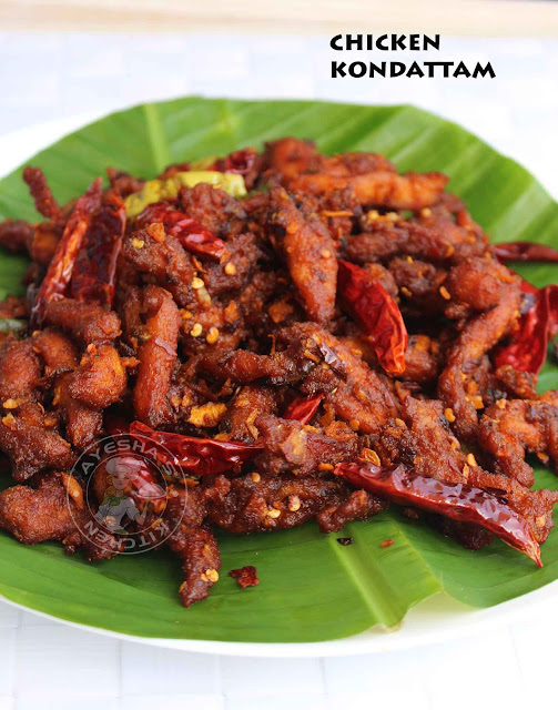 spicy yummy chicken dish kerala style chicken recipes indian chicken recipes spicy hot chicken strips recipe kondatta mulaku red chili flakes ayeshas kitchen chicken recipes