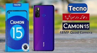 Tecno Camon 15 price features