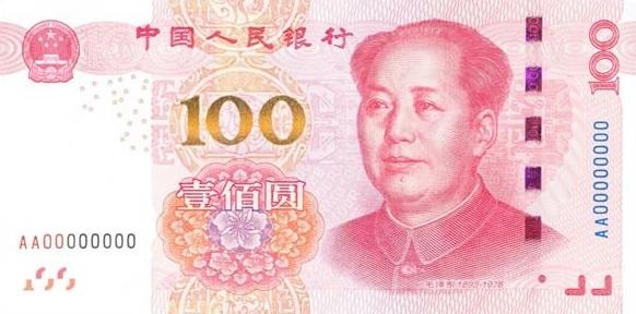 நாடுகளும் நாணயங்களும் - countries and currency - part 5.
