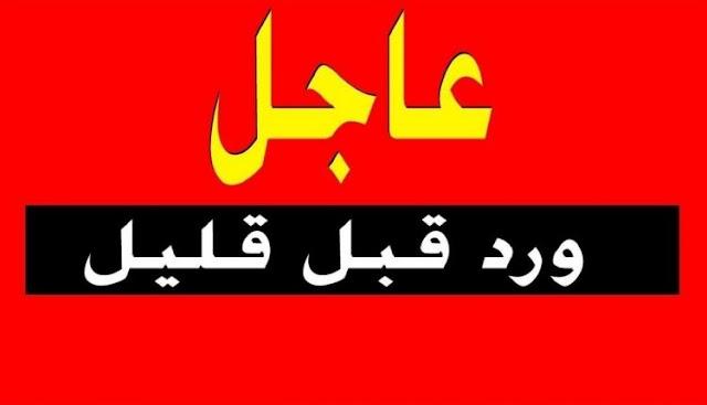 كورونا المغرب : تسجيل 1144 إصابة جديدة مؤكدة بكورونا خلال 24 ساعة