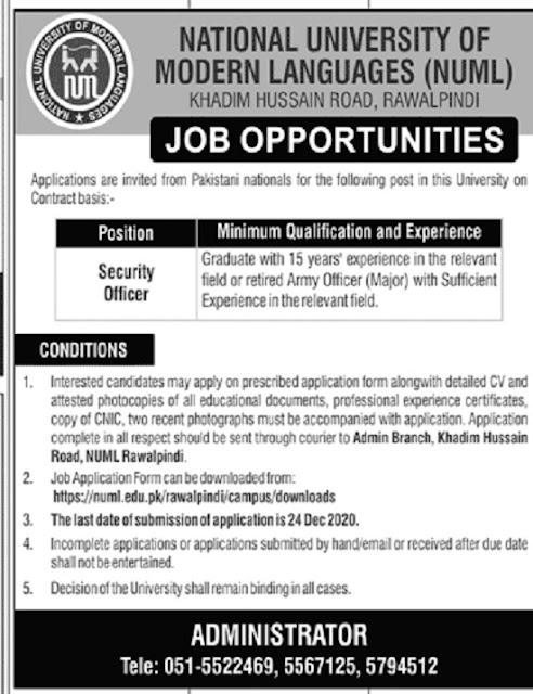 numl-jobs-advertisement-2020-national-university-of-modern-languages