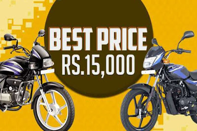Bring home these bikes at the price of a smartphone, know how to buy