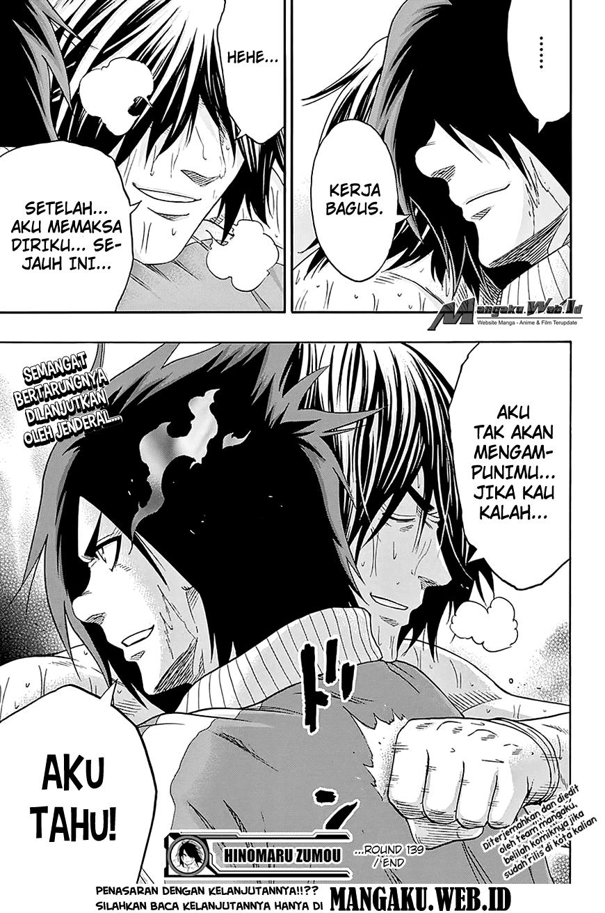 Hinomaru-Zumou – Chapter 139 : Onikiri Yasutsuna
