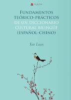 http://editorialcirculorojo.com/fundamentos-teorico-practicos-de-un-diccionario-cultural-bilingue/