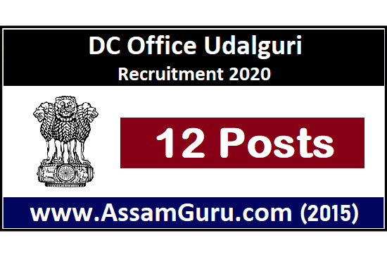DC Office Udalguri Jobs 2020