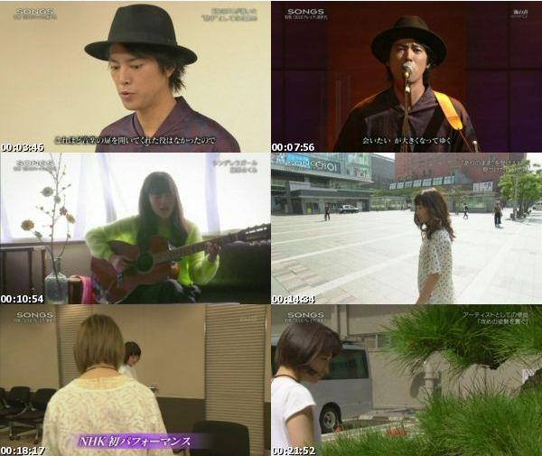 [TV-Variety] NHK SONGS (2016.09.01) – #391 – 特集「2016ブレイク」新世代