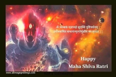 Maha Shivaratri 2021 celebration of Siva and images, Wishes, Status, SMS, Messages