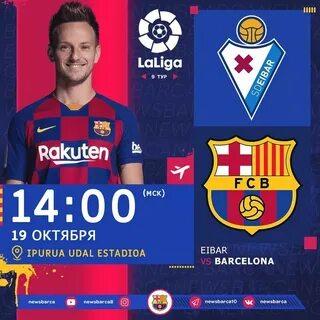 Барселона - Эйбар: смотреть онлайн бесплатно 19 октября 2019 прямая трансляция в 14:00 МСК.