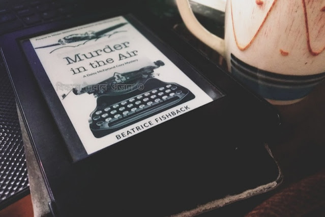 Murder in the Air - Beatrice Fishback