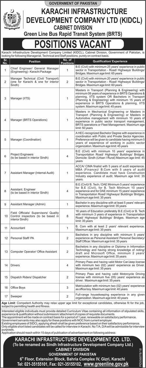 Karachi Infrastructure Development Company Ltd Jobs 2019 KIDCL Sindh Latest