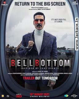 Bell Bottom Poster 6