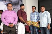 Naradudu Audio Launch-thumbnail-6