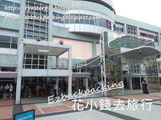 香港免費博物館名單