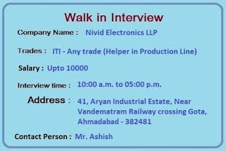 ITI Jobs Vacancy Direct Walk in Interview in Ahmadabad, Gujarat For Company Nivid Electronics LLP, Sahajanand Laser Technology Ltd, And S.N.Enterprise