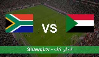 مشاهدة مباراة السودان وجنوب افريقيا بث مباشر اليوم بتاريخ 28-03-2021 في تصفيات كأس امم افريقيا