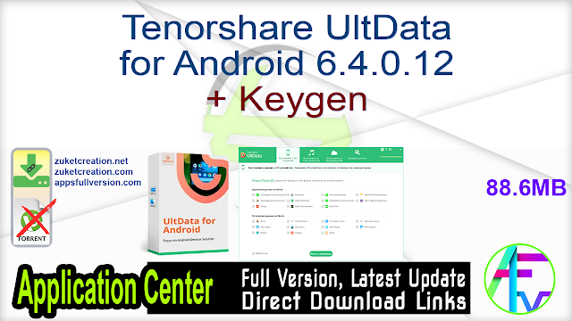 Tenorshare UltData for Android 6.4.0.12 + Keygen