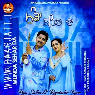 Munda Sehar Da by Raja Sidhu song lyrics