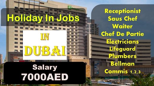 Hotel Jobs At Dubai | Hotel Jobs In Dubai | Dubai Jobs |